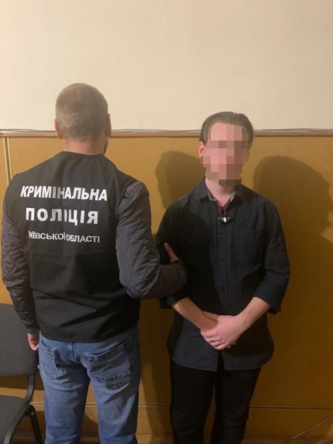 И убийцу, и заказчика полиция задержала. Фото: Киевская областная прокуратура