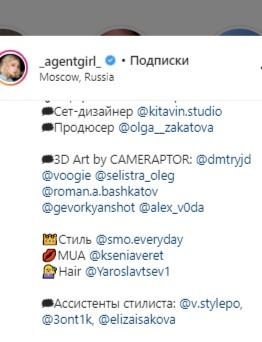 скриншот поста Насти Ивлеевой