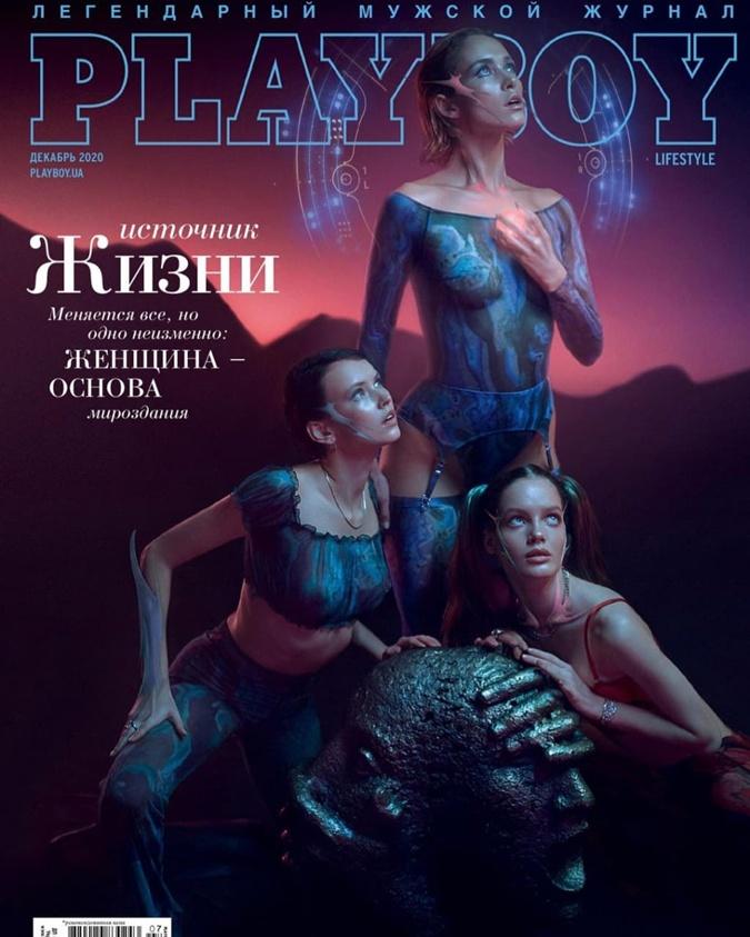 Playboy Ukraine обложка декабрь 2020