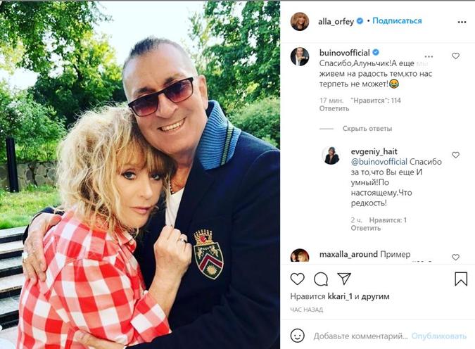 Пугачева поздравляет Буйнова с 71-летием.