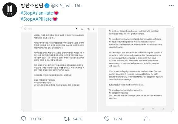 скриншота твита twitter.com/BTS_twt