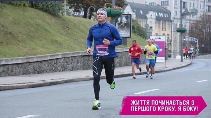 Киевлянин бежит в Одессу