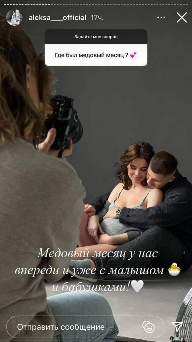 Алекса и Вячеслав Дайчев