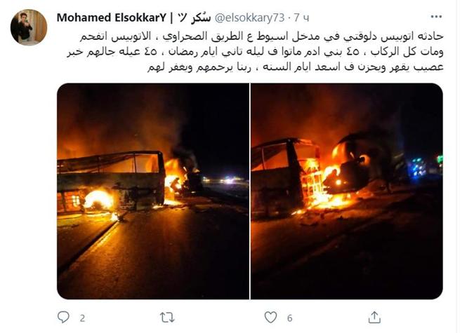 В автокатастрофе в Египте погибли 20 человек.
