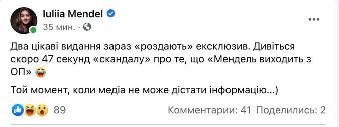Спикер Зеленского прокомментировала видео, на котором закрыла руками камеру журналистов фото 1