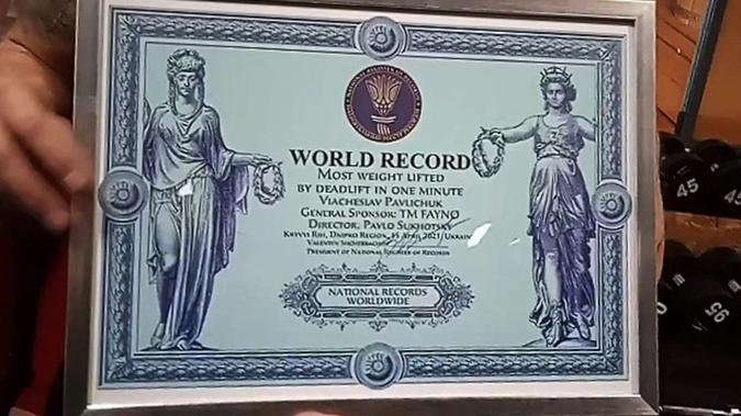 Пауэрлифтер из Кривого Рога побил мировой рекорд россиянина [видео]