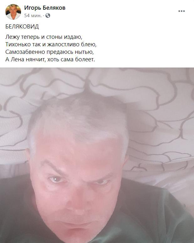Директор одесского зоопарка Игорь Беляков заболел коронавирусом