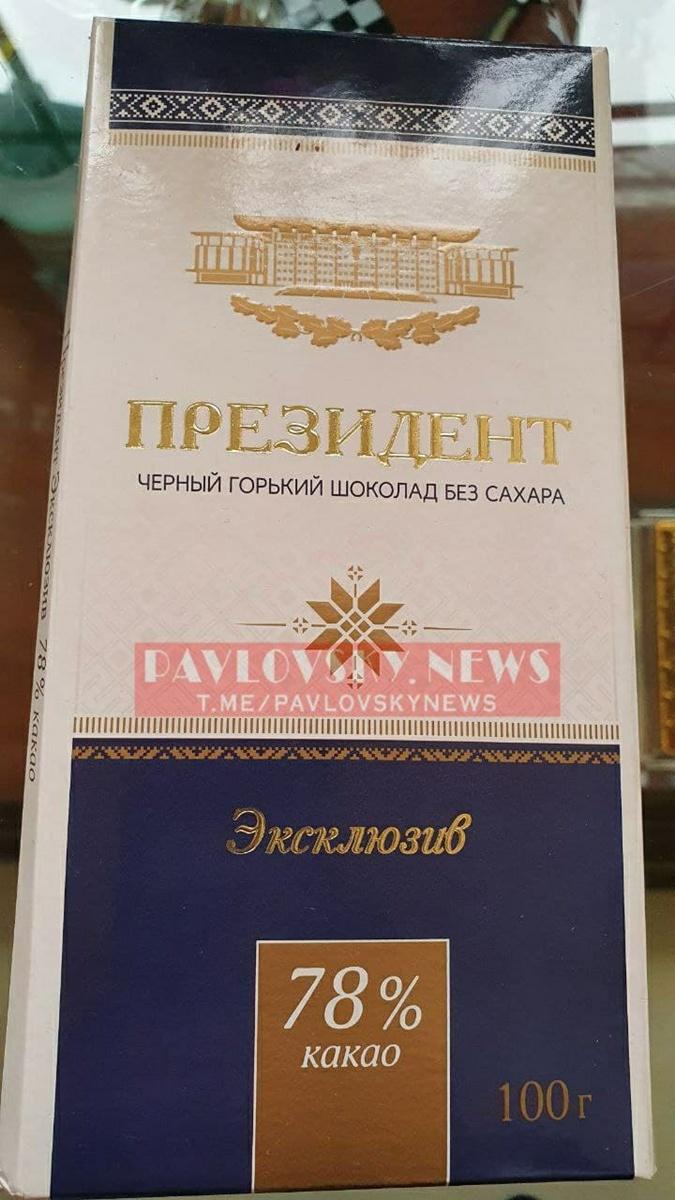 Евгений Шевченко, что дарит Александр Лукашенко