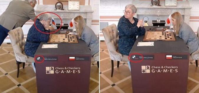шашки скандал флаг россии