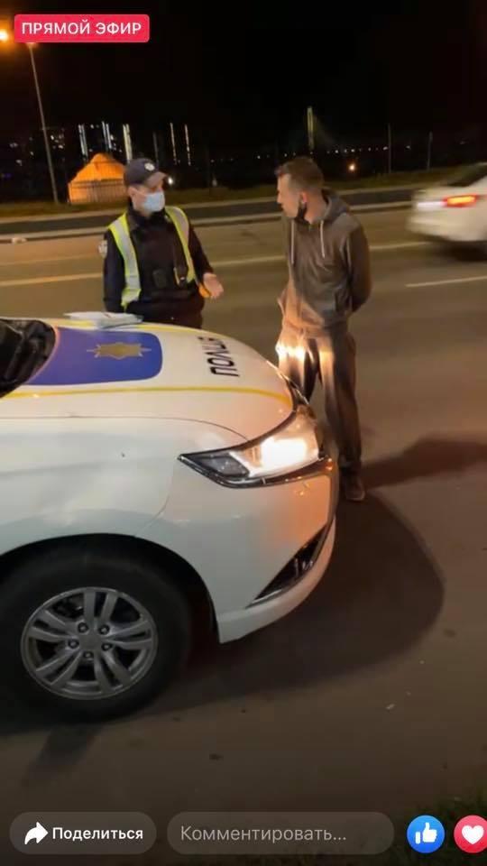 Майман и полиция