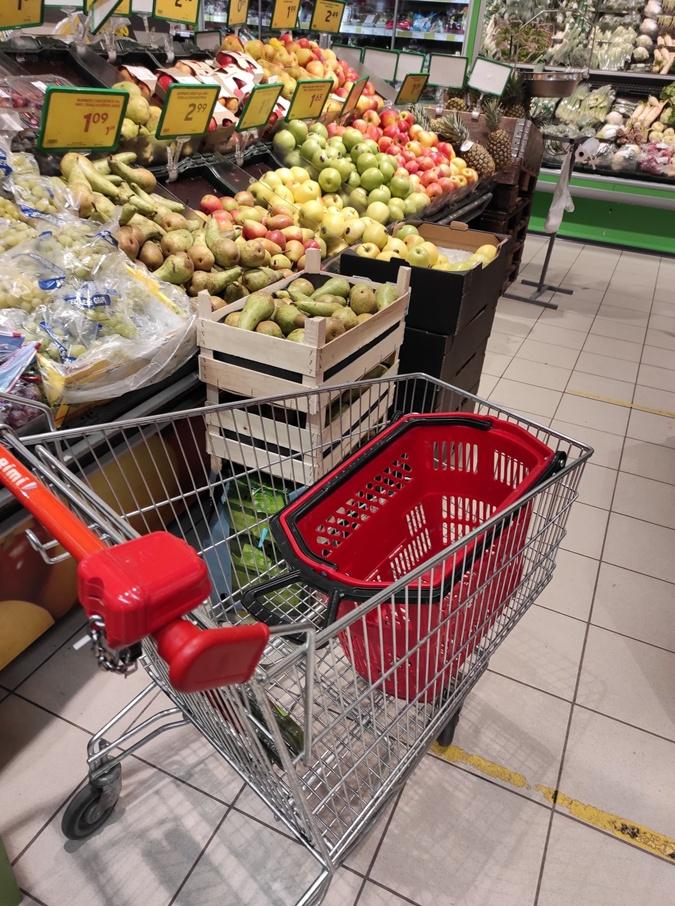 супермаркет Латвия