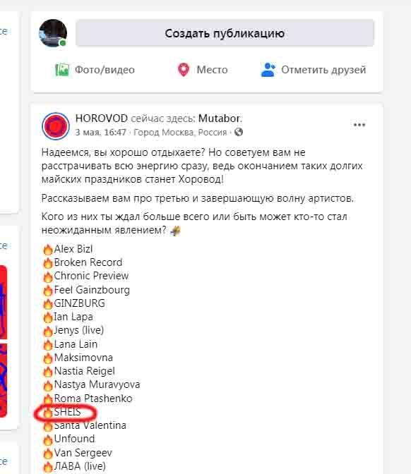 Топольская в Москве?