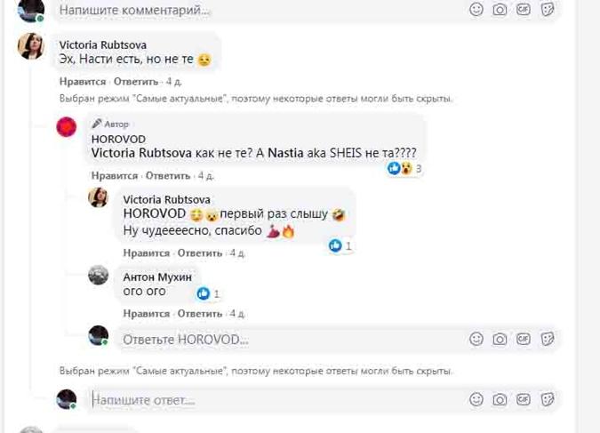 Жена Лещенко в Москве?