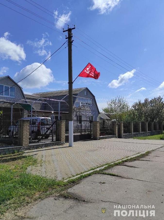 Нарушения 9 мая: в Одессе использовали георгиевские ленты, а в Киеве - нацистское приветствие  фото 2