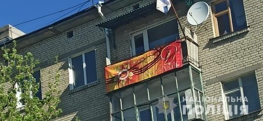 Нарушения 9 мая: в Одессе использовали георгиевские ленты, а в Киеве - нацистское приветствие  фото 1
