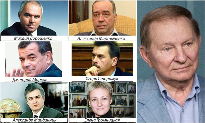 Пресс-секретари у Леонида Даниловича менялись чаще, чем у всех остальных президентов.
