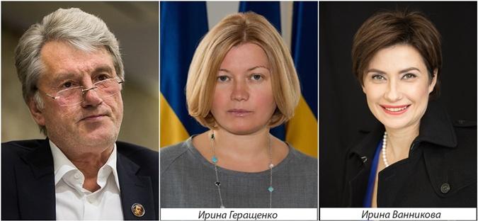 Две спикера Виктора Ющенко – и обе Ирины.