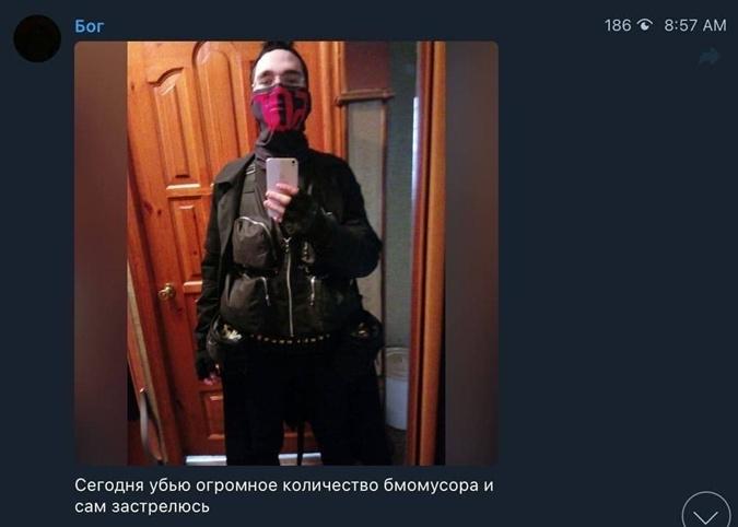 Стрельба в Казани. Галявиев