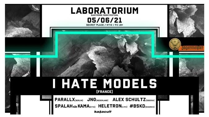 купить билеты на концерт Laboratorium 5 июня