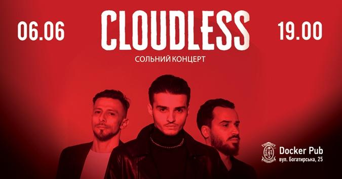 купить билеты на концерт Cloudless 6 июня