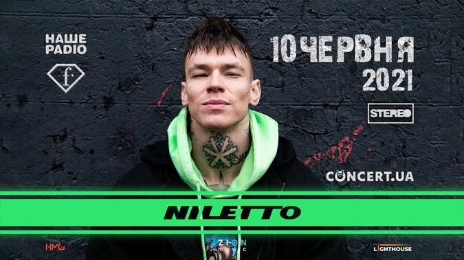 купить билеты на концерт NILETTO в киеве 10 июня