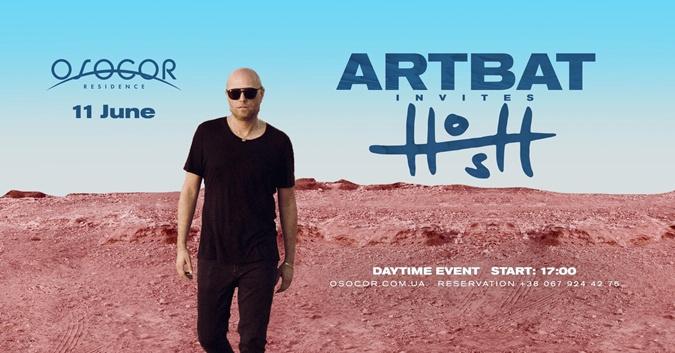 купиить билеты на концерт ARTBAT x H.O.S.H. 11 июня в киеве