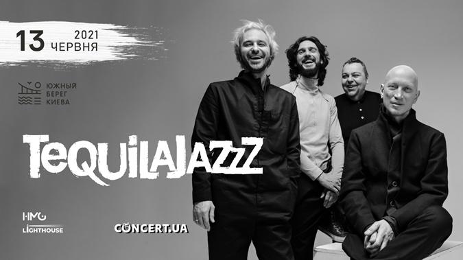 купить билеты на концерт Tequilajazzz в киеве 13 июня