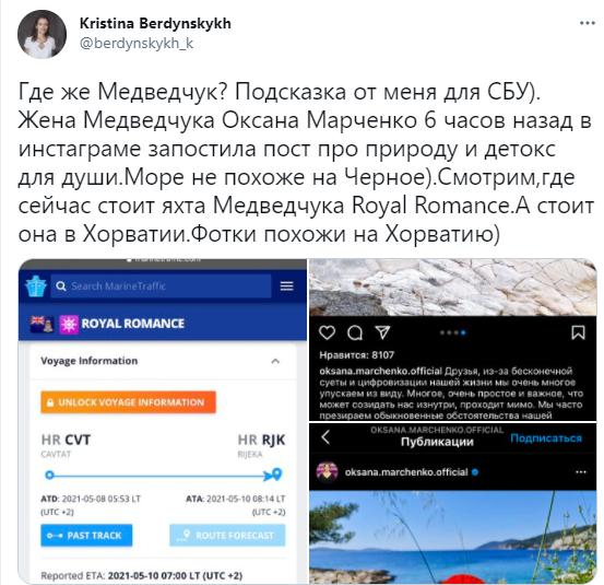Кристина Бердинских, Виктор Медведчук