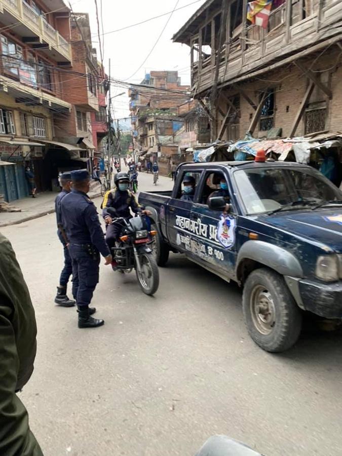 полиция Катманду