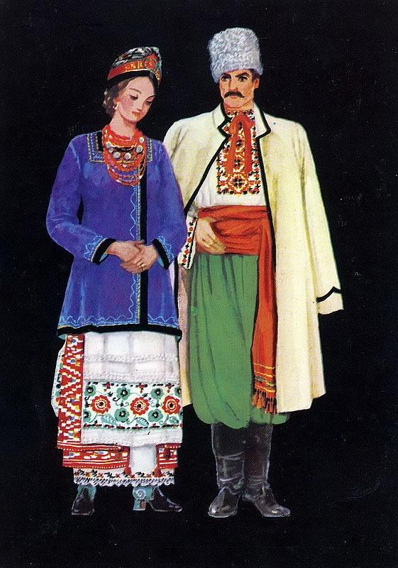 Традиционный костюм Днепропетровской области