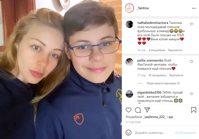 Тина Кароль, Евгений Огир, Вениамин Огир