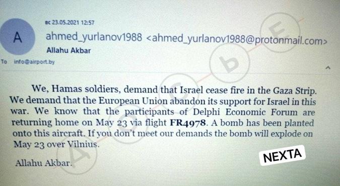 Письмо о бомбе в самолете Ryanair