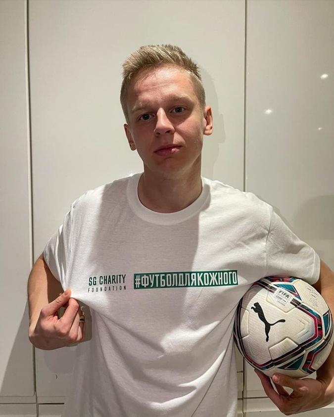 В Киеве проведут первый украинский чемпионат по футболу для детей с инвалидностью