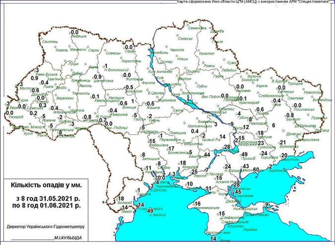 Осадки в Украине