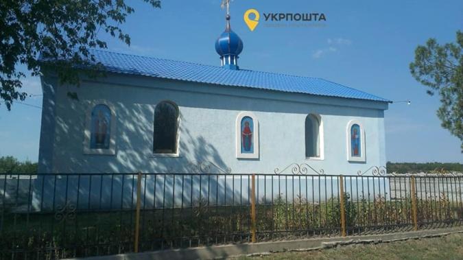 Игорь Смелянский, цкрпочта, церковь