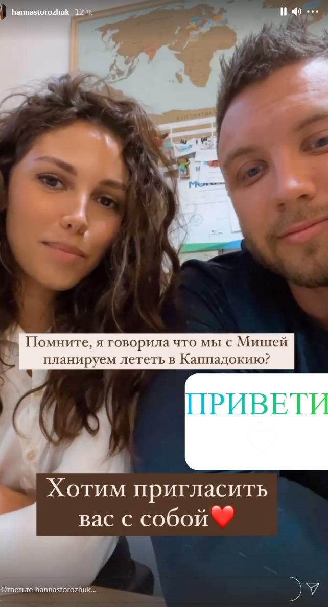 Богдан и Заливако