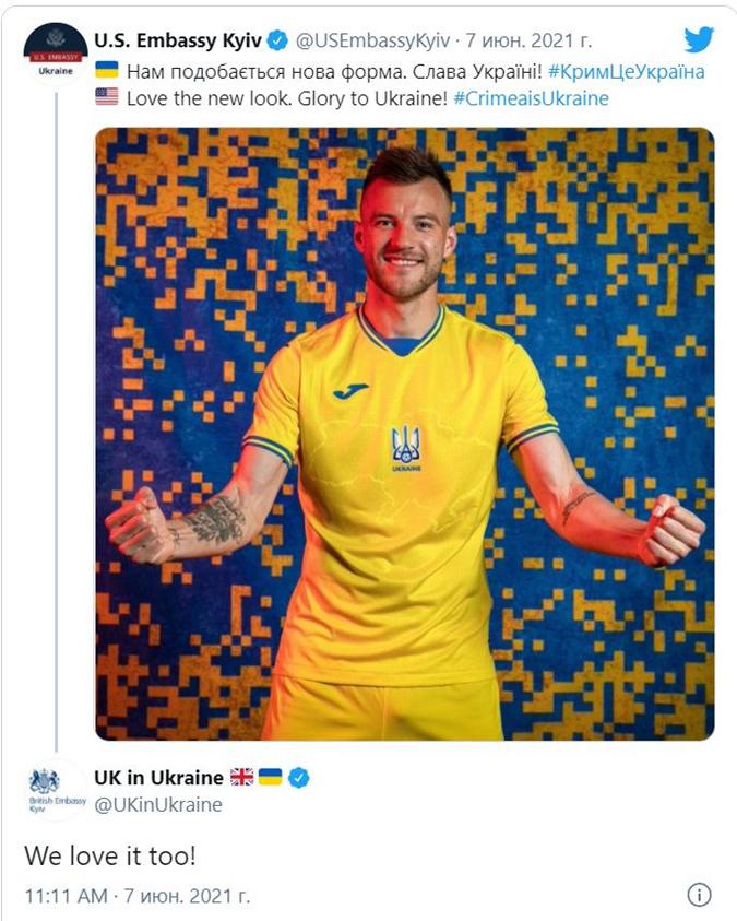 Посольство США похвалило новую форму сборной Украины, а у Путина предлагают подождать [фото]
