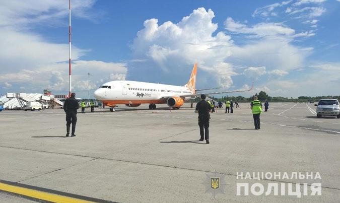 самолет Тбилиси-Киев