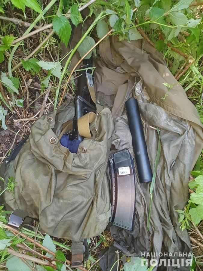 оружие в лесу