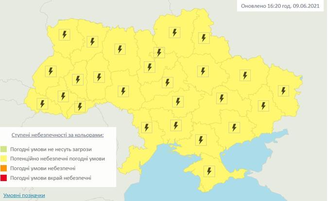 Штормовое предупреждение на 10 июня, 10 июня прогноз погоды в Украине