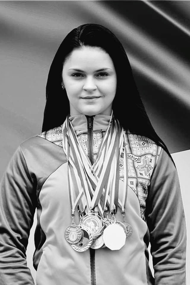 Ирина Квас
