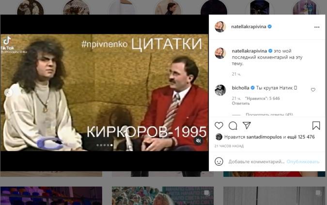 интервью киркорова