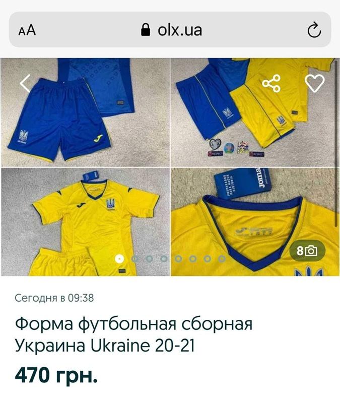 В Украине началась продажа подделок новой формы сборной Украины [фото]