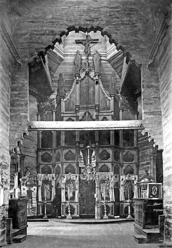 Единственное фото старого иконостаса. Фото: parafia.org.ua