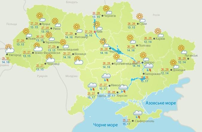 Прогноз погоды в Украине 19 июня