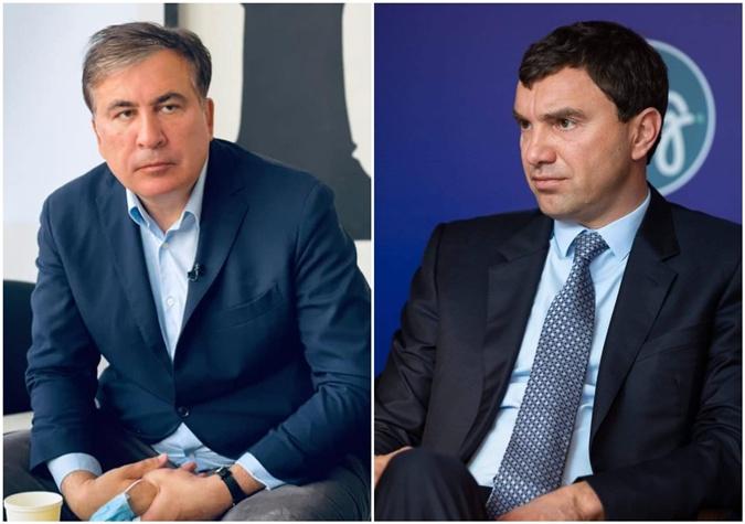 Саакашвили и Иванчук