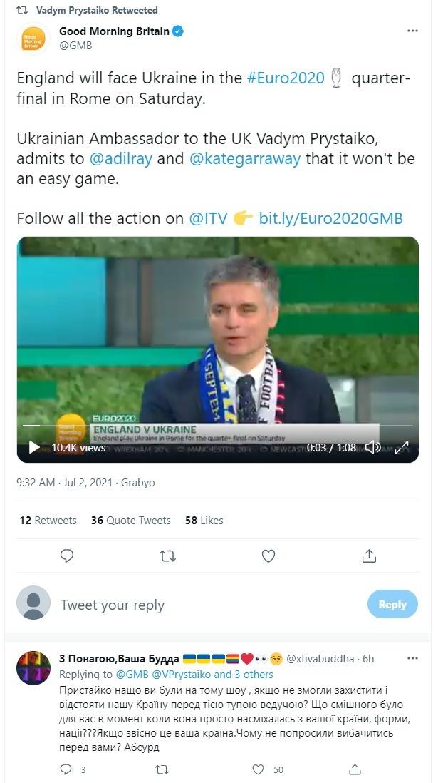 Британская телеведущая сравнила карту Украины с грязным пятном в присутствии Вадима Пристайко