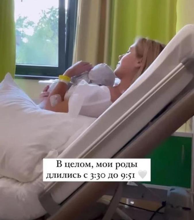 Даша Квиткова, Никита Добрынин