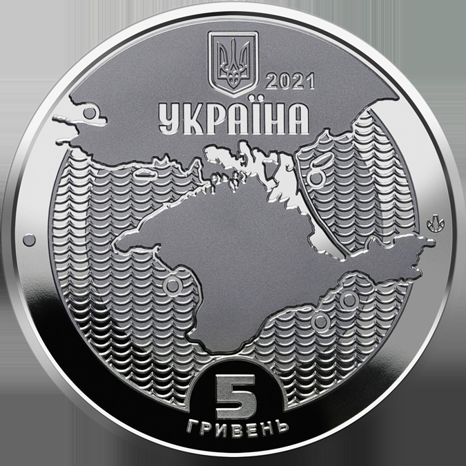 монета, карта Украины, герб