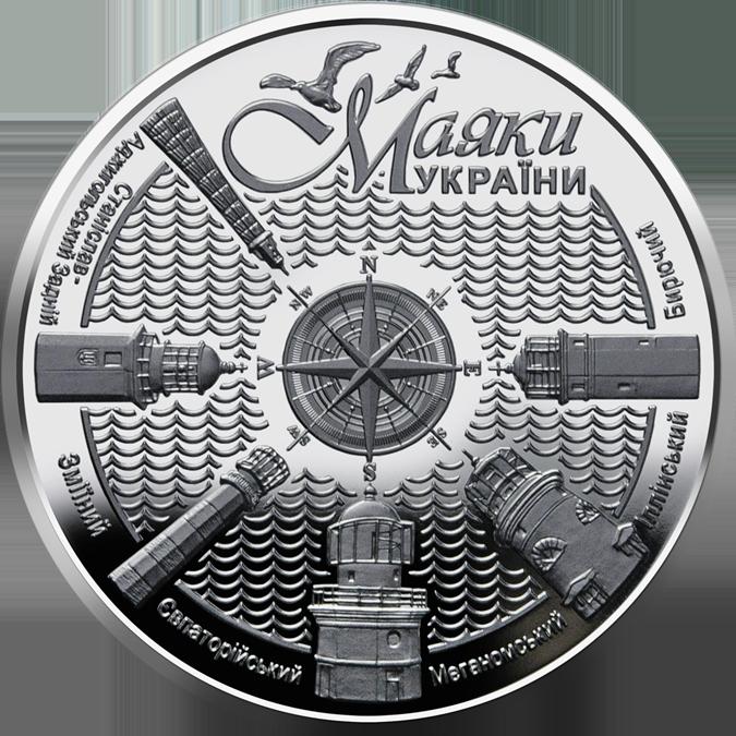 компас, маяки Украины